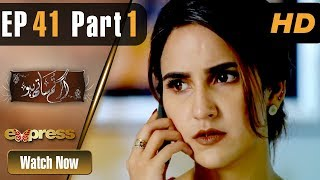Drama | Agar Tum Saath Ho - Episode 41 Part 1 | Express Entertainment Dramas | Humayun Ashraf