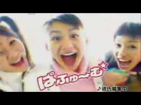 Perfume 東京通信 2003~2004