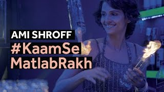 Ami Shroff | #KaamSeMatlabRakh | Blush