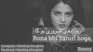 Socha hi nahi tha main ne by QB