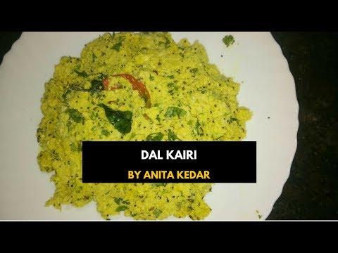 DAL KAIRI / कैरीची डाळ | Raw Mango Chutney Recipe | Ambe Dal | Recipe by Anita Kedar`