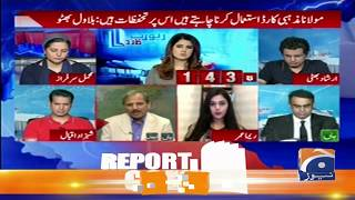 Report Card  | 19th September 2019 | Part 01