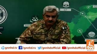 Complete press conference of DG ISPR | GNN | 03 Apr 2020