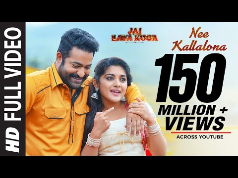 Xxx Mp4 Nee Kallalona Full Video Song Jai Lava Kusa Songs Jr NTR Raashi Khanna DSP Telugu Songs 2017 3gp Sex
