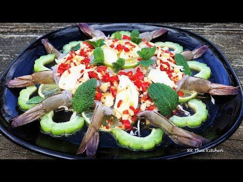 กุ้งแซ่น้ำปลา เแซ่บจี้ดสะใจ Goong Chae Nam Pla (Raw Shrimp in  Spicy Fish Sauce)