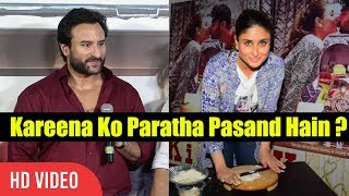 kareena Ko Paratha Pasand Hain ? | Saif Ali Khan Reaction | Chef Movie Trailer Launch