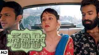 500 Rupay | An Innocent Girl To A Prostitute | Hindi Short Film