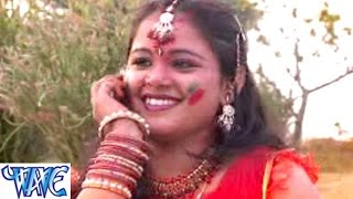 Bola Aaiba Ki ना अईब होलीs में  - Holi Khelab Sajanwa Ke Sang - Bhojpuri Hit Holi Songs 2015 HD