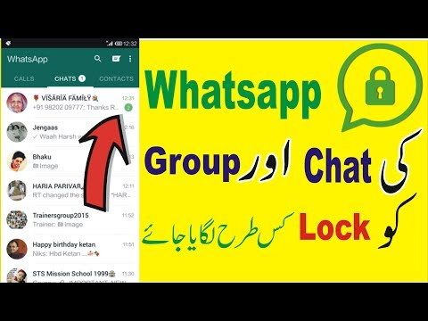 How to Lock Whatsapp chat || lock any group and personal conversation || Latest 2017