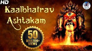 """Kalabhairava Ashtakam"" With Lyrics | Sacred Chants of Kala Bhairava Stotram"