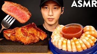 Download ASMR FILET MIGNON & SHRIMP COCKTAILS MUKBANG (No Talking) COOKING & EATING SOUNDS | Zach Choi ASMR Video