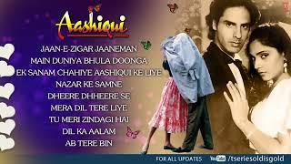 Najar Ke Samne Jigar ke pass Aashiqui film ka song audio joki box Hindi gana