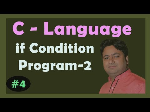 Find out Greater number between two values in C Programming Tutorial in Hindi (Day-4) by Manoj Sir