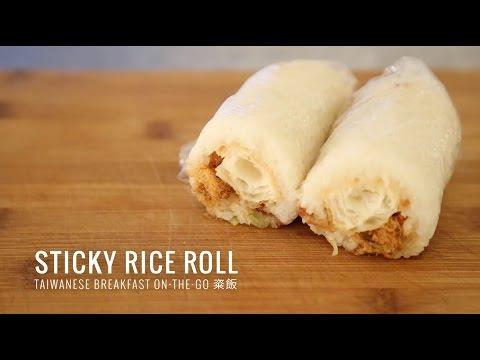 Sticky Rice Roll 粢飯