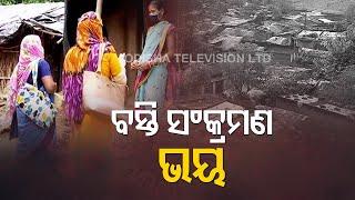 Growing #COVID19 Cases In Slums Of Bhubaneswar Raise Concern