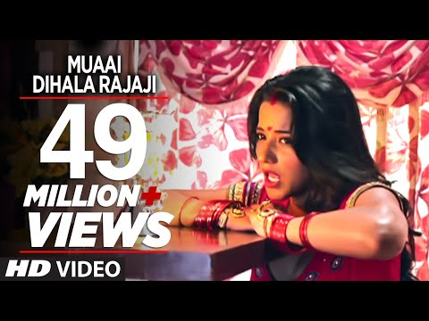 Xxx Mp4 Muaai Dihala Rajaji New Bhojpuri Video Song Feat Monalisa Amp Pawan Singh 3gp Sex