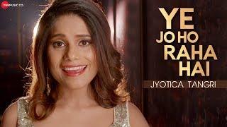 Ye Jo Ho Raha Hai - Jyotica Tangri | Ghost | Vinay Ram Tiwari | Rashmi Virag