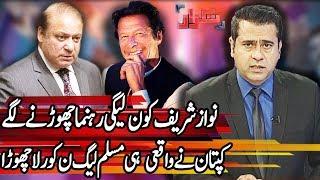Takrar with Imran Khan - 10 April 2018 | Express News