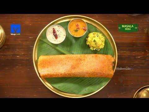 Masala Dosa Recipe ( మసాలా దోస ) | How to make Masala Dosa | Telugu Ruchi - Cooking Videos