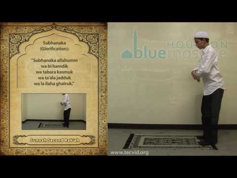 How to Pray - Asr (Afternoon Pray) - Sunnah