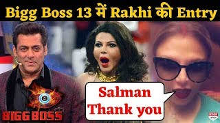 Bigg Boss 13: Rakhi की हुई Show में Entry , Salman को Thank you बोल कही ये बात