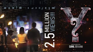'Y' Malayalam full movie official | 2018 | Sunil Ibrahim | ©Vibezon Movies