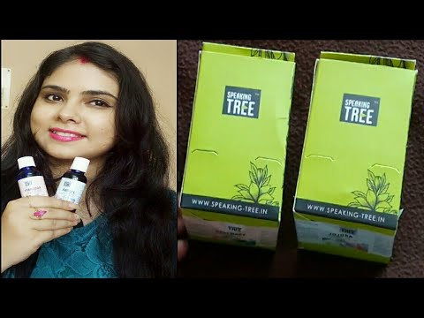 ROSEMARY ESSENTIAL OIL & JOJOBA CARRIER OIL HONEST REVIEW IN HINDI #rosemary #jojoba #essentialoil
