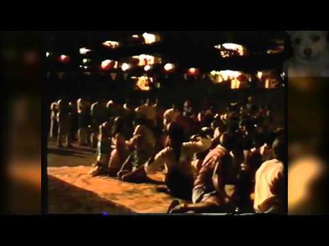 Malay Kampong Concert 1988 - Christmas Island (1/3)