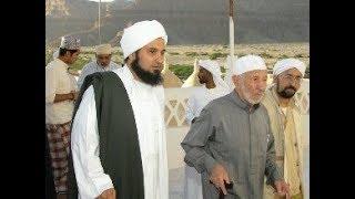 Tawadhu'nya Syeikh Bouthi dan Habib Ali al-Jufri