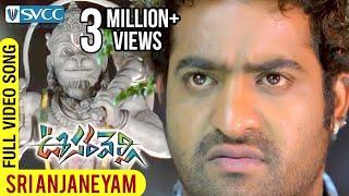 Oosaravelli Movie   Sri Anjaneyam Video Song   Jr NTR   Tamanna   DSP   Surender Reddy