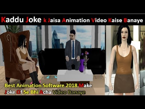 Kaddu Joke K Jaisa Video Kaise Banaye, Best Animation Software 2018, MOVIESTORM TUTORIAL IN HINDI