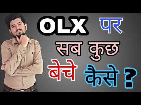 How to Sell Anything on OLX (Hindi) | Full video Tutorial