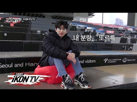 iKON - '자체제작 iKON TV' EP.2-3