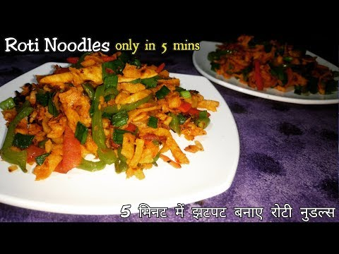 Instant Chapati Noodles|Quick & Easy Chapati Noodles|Instant Chapati Noodles|Instant kids recipe