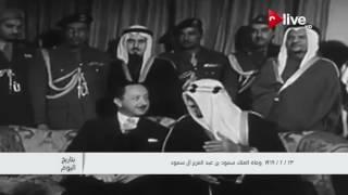 بتاريخ اليوم.. 23 فبراير 1969 وفاة الملك سعود بن عبدالعزيز آل سعود