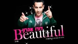 #x202b;דודו אהרון - ביוטיפול Dudu Aharon - Beautiful#x202c;lrm;