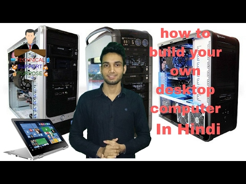 how to new pc buy computer hindi