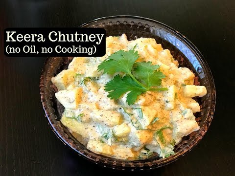 Kheera Chutney | Cucumber Chutney | Kheera Dosakaya Chutney | zero oil cucumber chutney recipe
