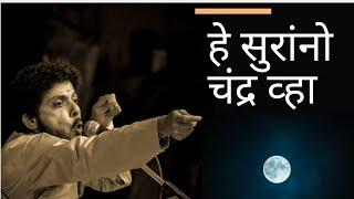 Mahesh Kale's magical performance in Vasantotsav Music Festival Pune
