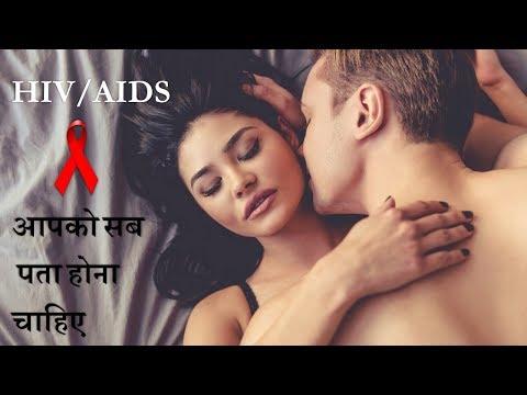 Xxx Mp4 भूलकर भी ना करें ये गलियाँ वरना हो सकती है HIV AIDS जैसी गंभीर बीमारी 3gp Sex