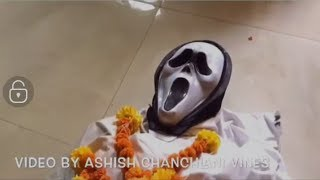 Ashish chanchlani Indian ghost horror vine