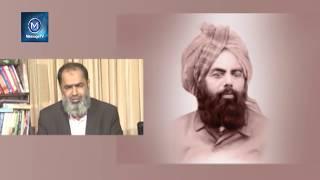 Episode 5 : Inhiraaf - URDU Documentary on Ahmadiyyat (Qadianism ) | What is Ahmadiyya Jammat ? |