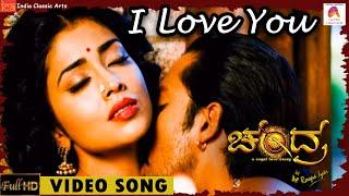 CHANDRA | I Love you | Hot Romantic Movie