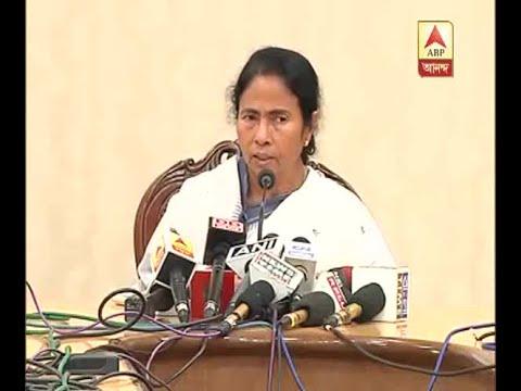 Mamata Banerjee appeals to agitators in Darjeeling to withdraw shutdown, come for talks