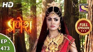 Vighnaharta Ganesh - Ep 473 - Full Episode - 13th June, 2019