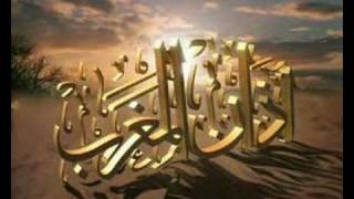 al_maghreb_prayer