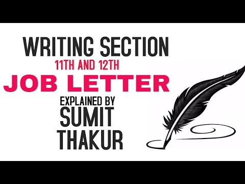 JOB LETTER  | 11TH & 12TH ENGLISH | BEST FORMAT  | CBSE