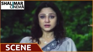 Raa Movie || Scene Between Upendra & Priyanka  || Upendra, Priyanka
