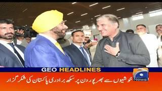 Geo Headlines 06 PM   9th November 2019