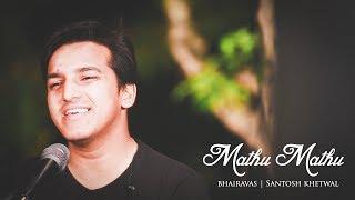 Mathu Mathu | Sankalp Khetwal & Bhairavas